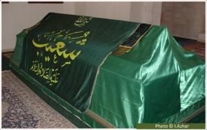 tomb_of_shoayb
